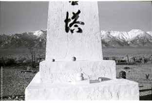1969 Pilgrimage-20