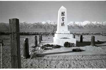 1969 Pilgrimage-33
