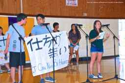 The Cal Poly Pomona and UCSD Nikkei Student Union led off the opening of the program relating a story of one of their relatives who was unjustly incarcerated during World War II.
