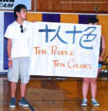 The UCLA Nikkei Student Union tells their story about another Japanese American who was unjustly incarcerated during World War II.