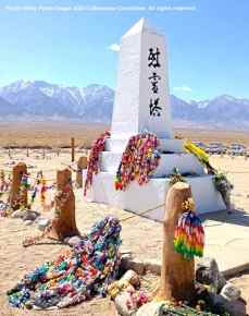 "The monument at the Manzanar cemetery. The inscription on the front reads, in Japanese, ""I Rei To,"" which means, ""Soul Consoling Tower."" Photo: Vicky Perez-Geaga."