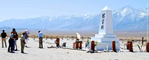 44th manzanar pilgrimage008