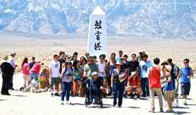 44th manzanar pilgrimage011