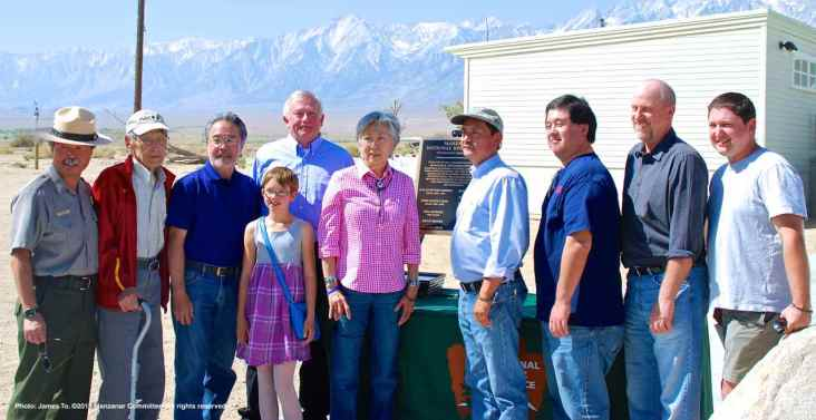 Manzanar Advisory Commission Plaque17