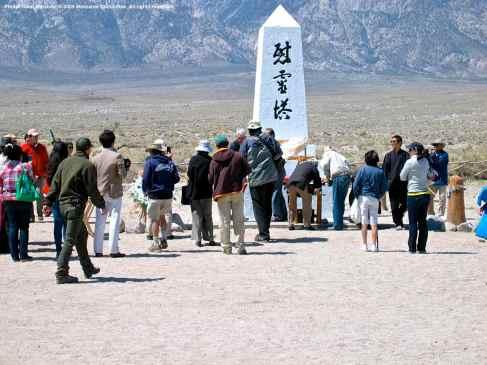 2009 Manzanar Pilgrimage (40th)-H20-01