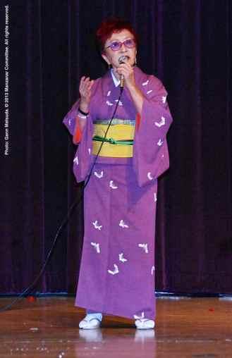 Michie Sujishi