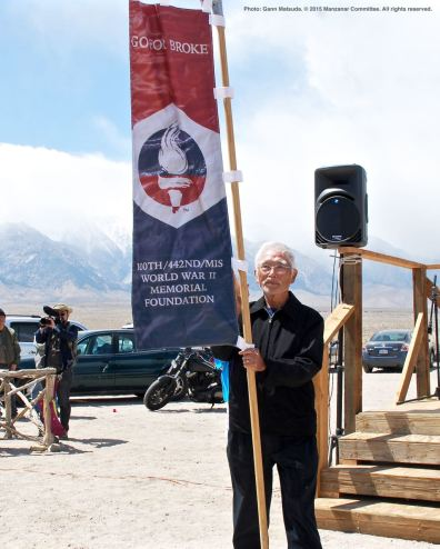 Banners representing all of the American concentration camps during World War II, the Crystal City Internment Camp, and a banner honoring the 100th Battalion/442nd Regimental Combat Team/Military Intelligence Service, which was carried this year by Bill Shishima, are part of each year's Manzanar Pilgrimage.