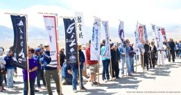 Banners representing all of the American concentration camps during World War II, the Crystal City Internment Camp, and a banner honoring the 100th Battalion/442nd Regimental Combat Team/Military Intelligence Service, are part of each year's Manzanar Pilgrimage.