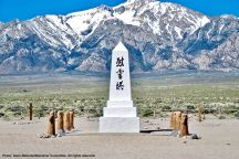 Early morning solitude at the Manzanar cemetery monument prior to the start of the 48th Annual Manzanar Pilgrimage.