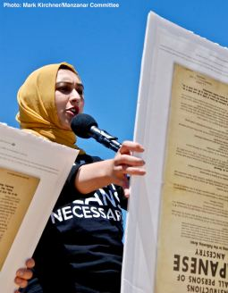 """""""Instructions,"""" performed by the #vigilantLOVE Steering Committee; Sahar Pirzarda is shown in this photo"""