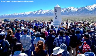 The crowd at the Manzanar cemetery during the interfaith service
