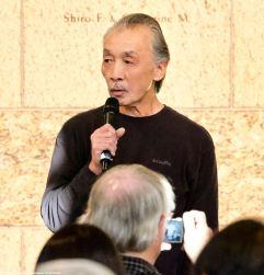 Richard Katsuda, NCRR