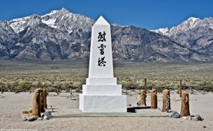 The Soul Consoling Tower at the Manzanar cemetery.