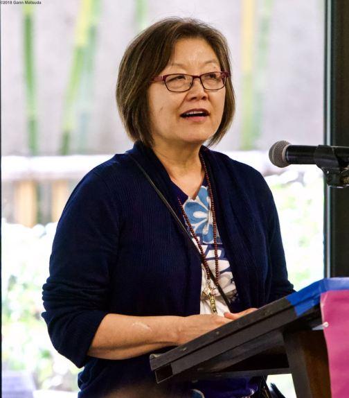 Joyce Nakamura